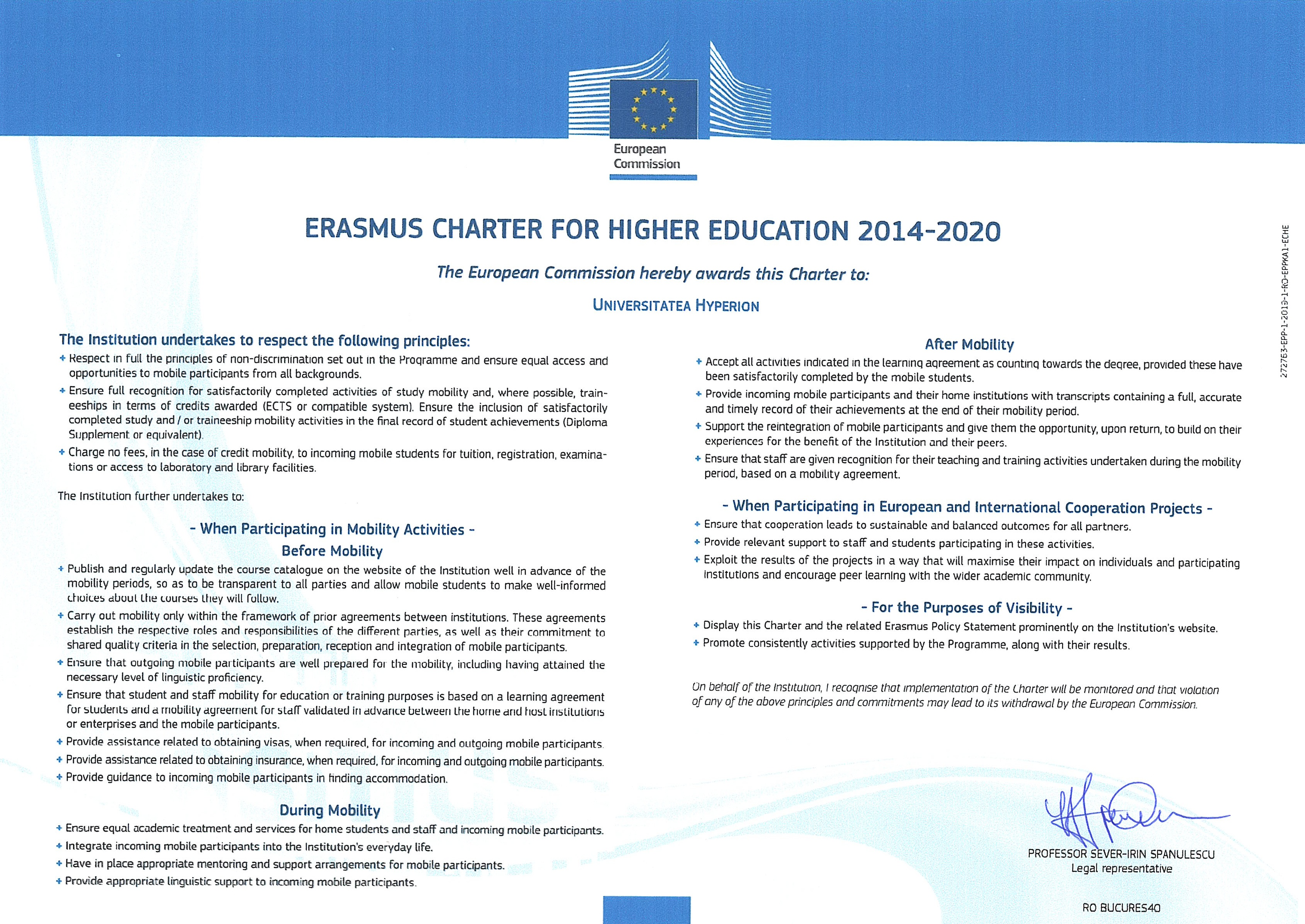 Carta ERASMUS+, Universitatea Hyperion